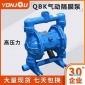 现货供应 气动隔膜泵 内置气阀 启动快自吸强 耐腐蚀气动泵QBK-40 不锈钢气动隔膜泵